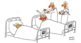Karikature: Donyo Donev (12. Zemunski salon karikature)