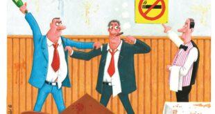 Karikatura: Vlado Volaš (15. Zemunski salon karikature)