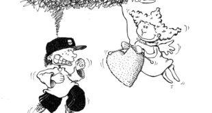 Karikatura: Cristof Stueckelberger (12. Zemunski salon karikature)