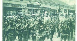 Razglednica - balkanski ratovi
