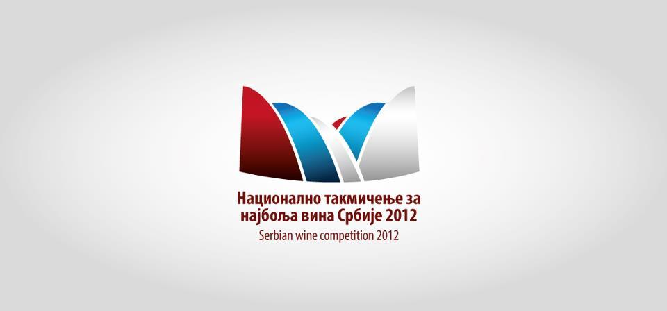 Srpski festival vina i rakije