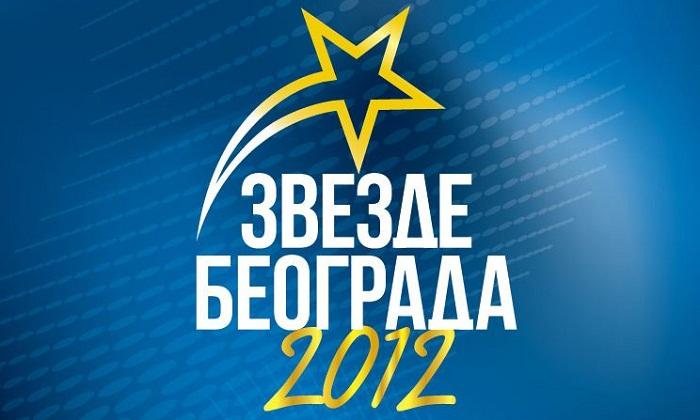 Zvezde Beograda 2012