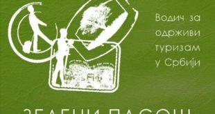 Zeleni pasoš