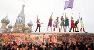 BELDOCS - Pussy Riot – A Punk Prayer