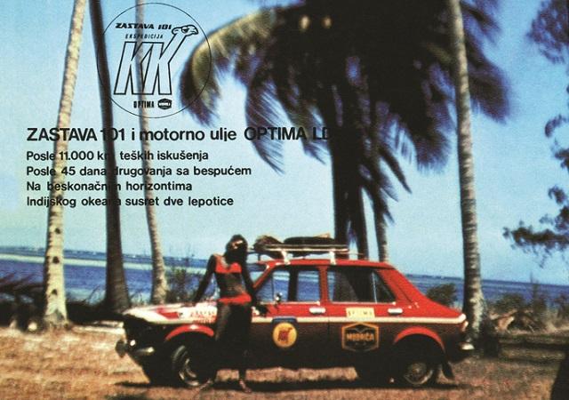 Polet - 11. avgust 1975.
