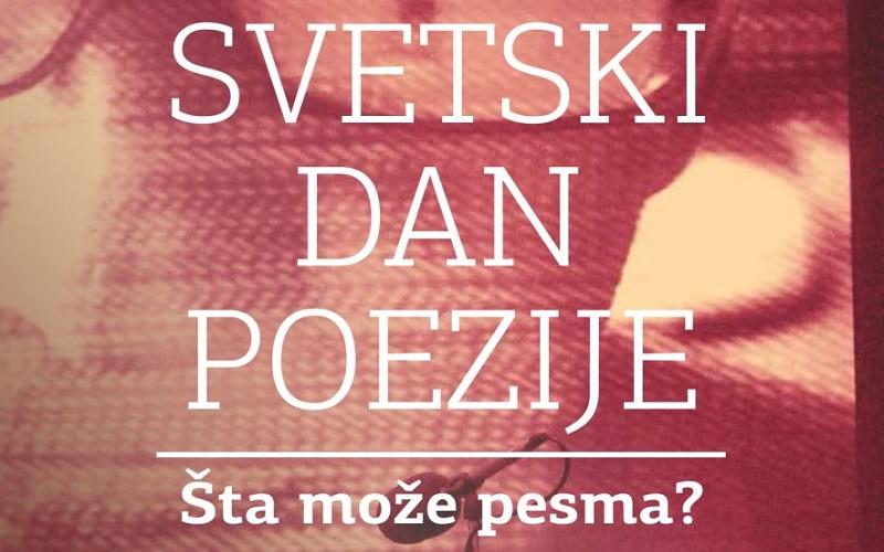 Svetski dan poezije 2013