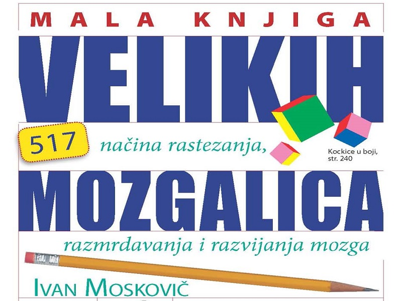Kreativni centar: Ivan Moskovič - Mala knjiga velikih mozgalica