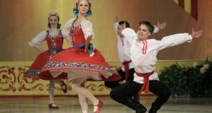 Rusija u pesmi i igri