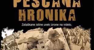 Laguna: Pavle Zelić - Peščana hronika