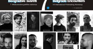 Beogradski susreti 2013
