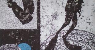Milica Antonijević: Aqua permanens, detalj