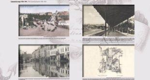 Beograd na starim razglednicama