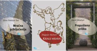 Arhipelag - nove knjige