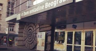 Dom omladine beograda (foto: DuB-AhN)