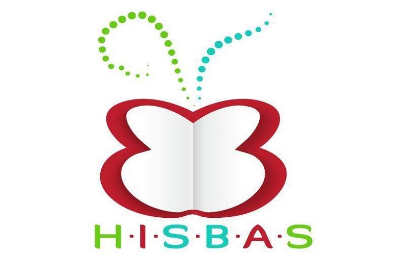 Udruženje HISBAS - logo