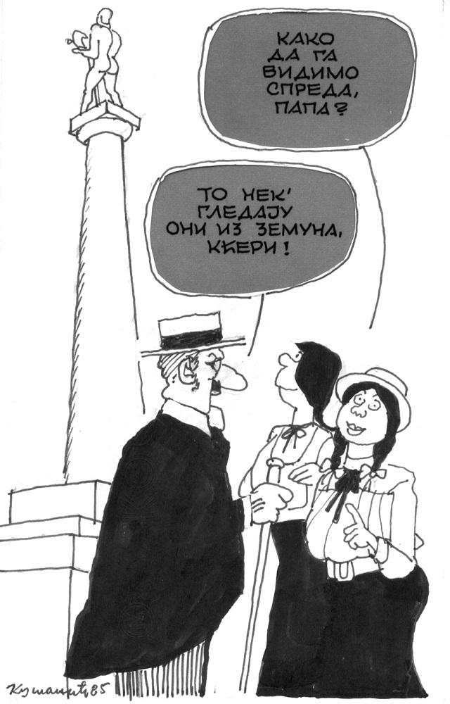 Zemunski salon karikature - Ivo Kušanić