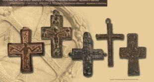 Hrišćanstvo u Beogradu