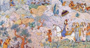 Prozor u iransku umetnost