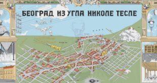 Beograd iz ugla Nikole Tesle