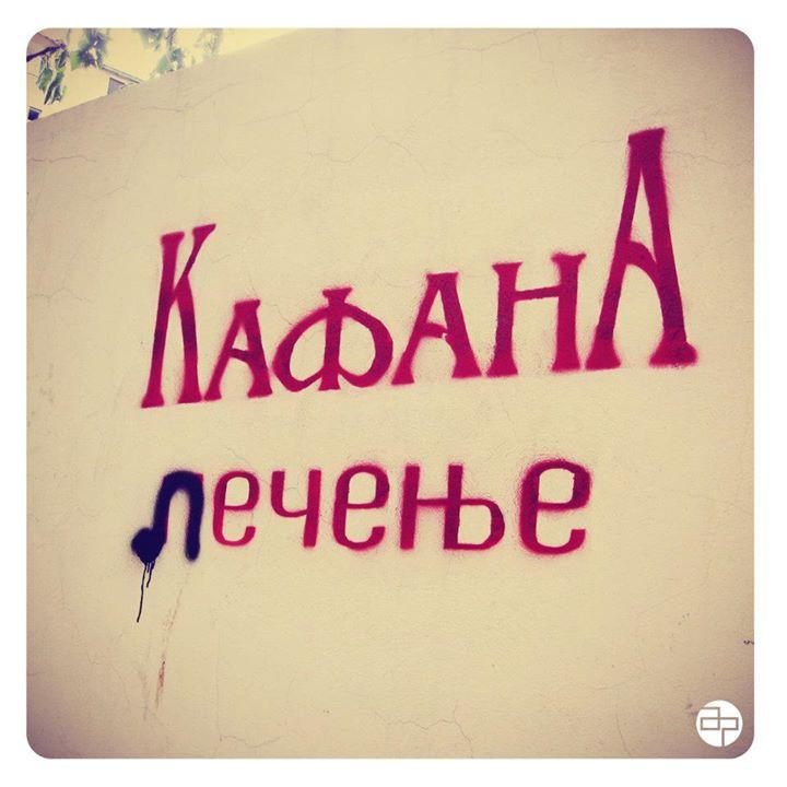 Kafana (foto: Aleksandra Prhal)