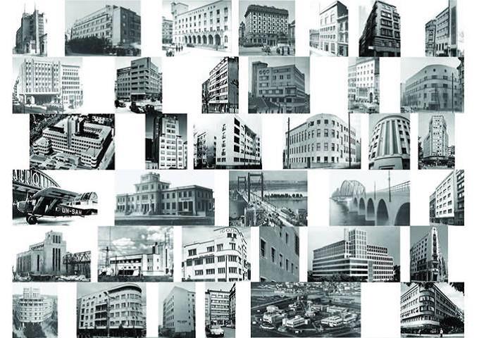 Arhitektura Moderne