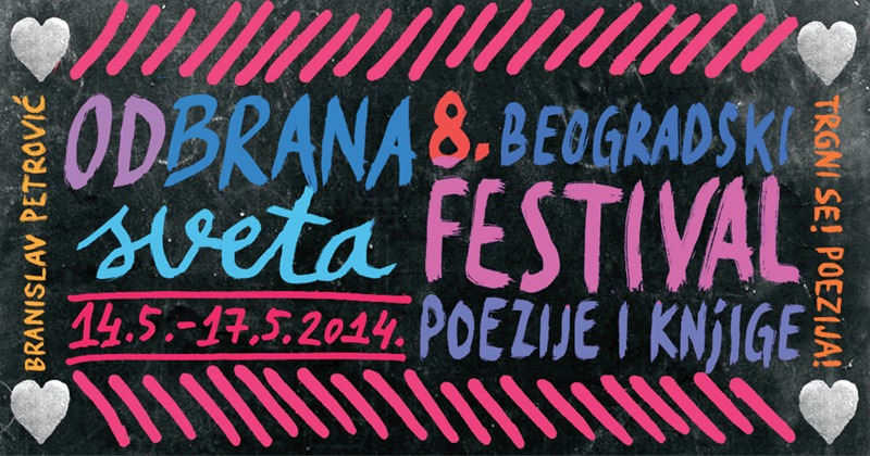 Festival poezije i knjige 2014