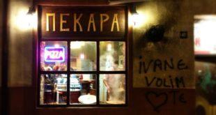 Pekara (foto: Aleksandra Prhal)