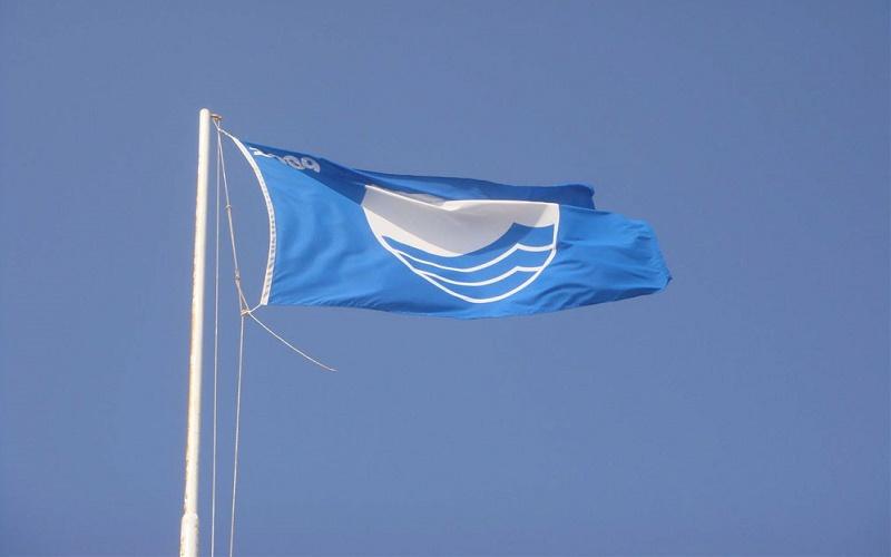Ada Ciganlija - Plava zastava