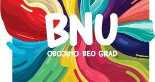BNU 2014