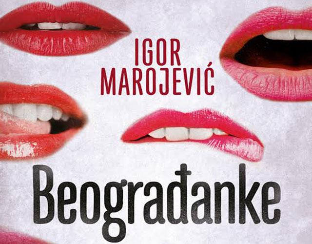 Laguna: Igor Marojević - Beograđanke
