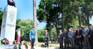 Arcibald Rajs Arhive Dan U Beogradu