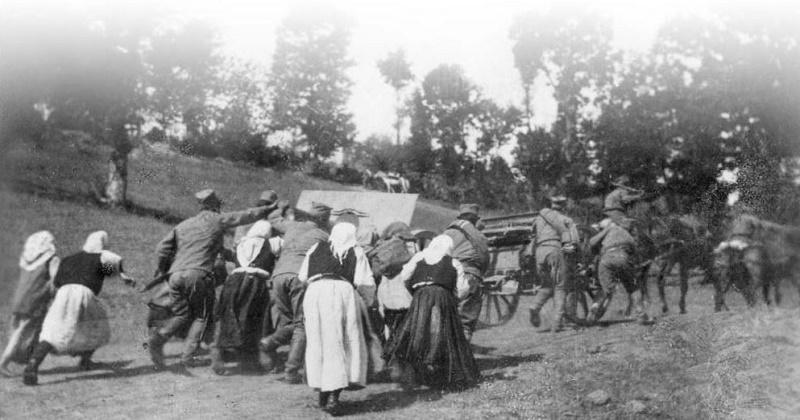 Arhiv Srbije - Jul 1914.
