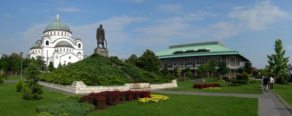 Narodna biblioteka Srbije (foto: Wikipedia by TheMiner)