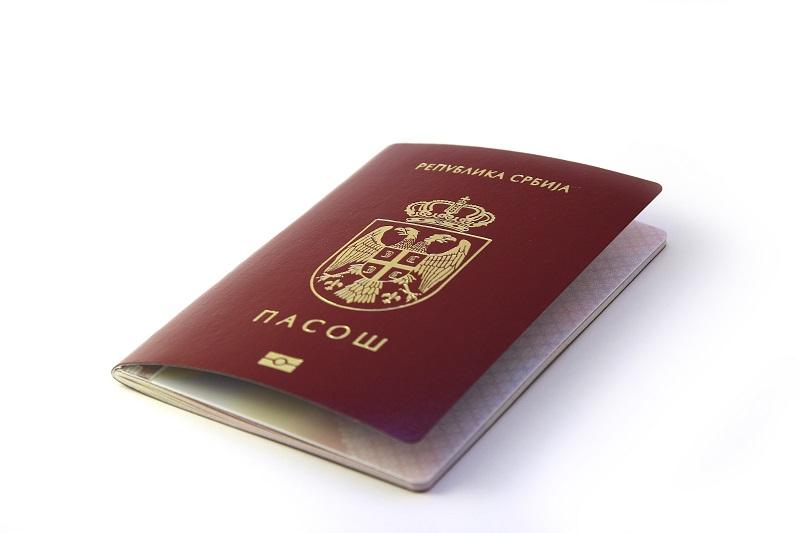 Srpski pasoš