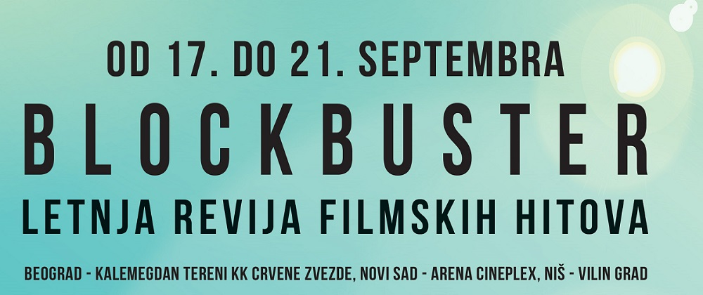 Blockbuster 2014