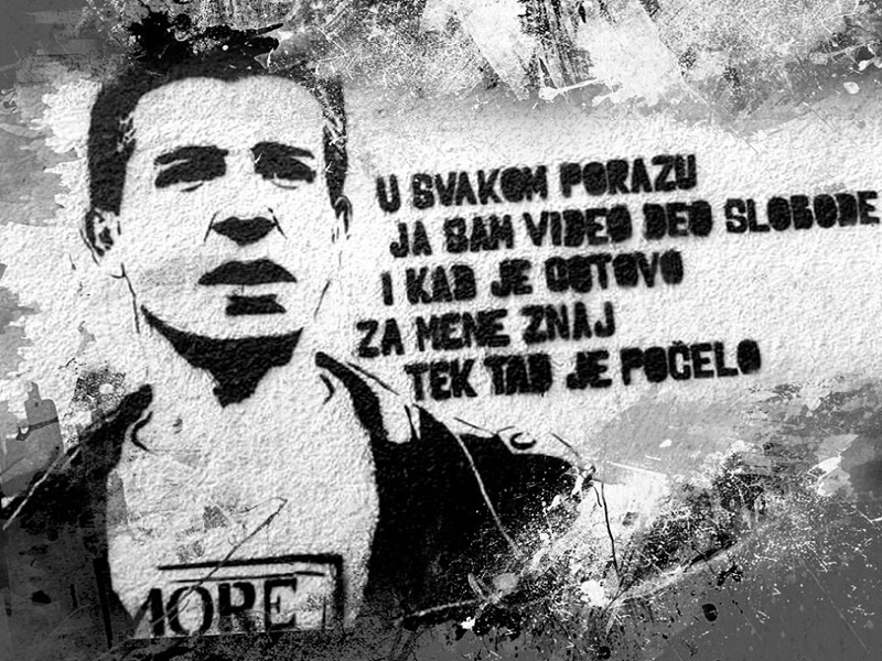 Omaž Milanu Mladenoviću