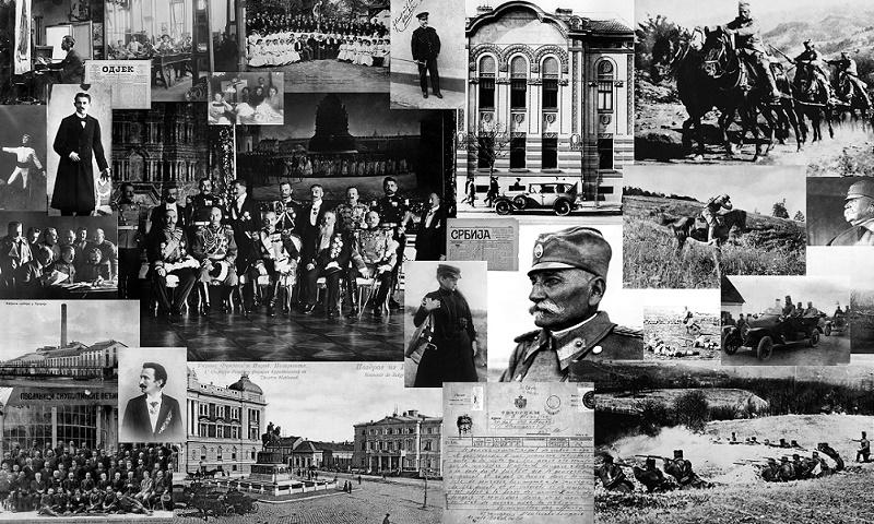 Srbija 1914 - kolaž