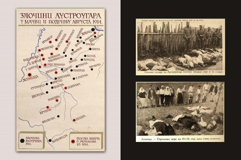 "Izložba ""R. Arčibald Rajs – Svedočanstvo o velikom zločinu"""
