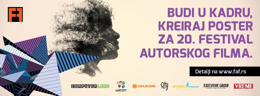 20. Festival autorskog filma: Konkurs za zvanični poster