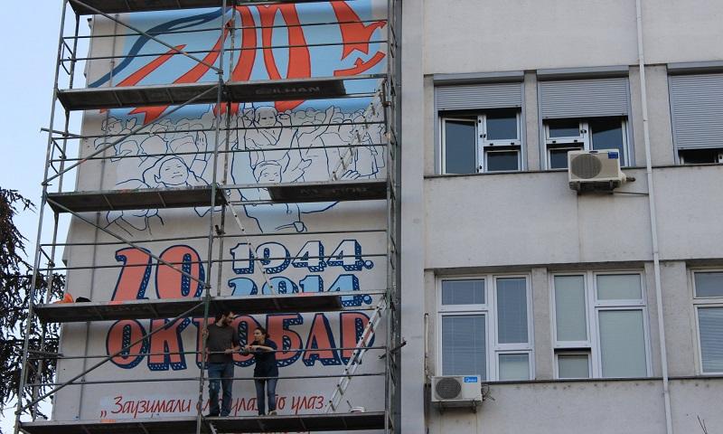 "Mural ""20. oktobar"""