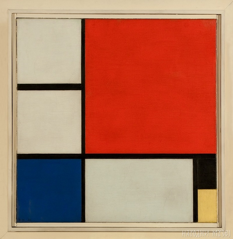 Pit Mondrijan - Kompozicija II