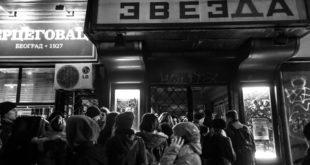 Pokret za okupaciju bioskopa