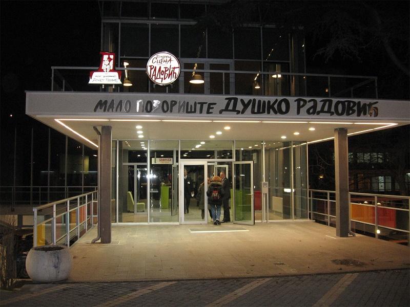 "Malo pozorište ""Duško Radović"""