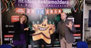Noć reklamoždera 2014: Gordana Grubješić i Aleksandar Đorđević