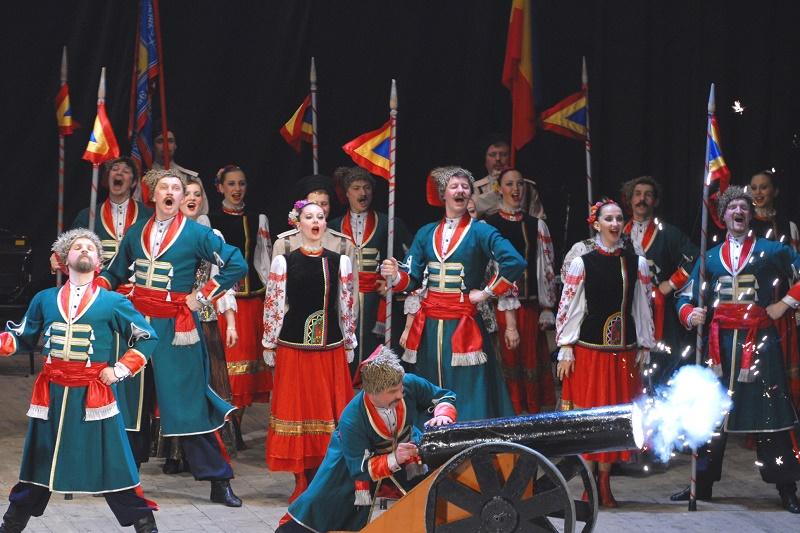 Ruski Kozaci