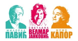 Kulttura 2015: Književni vodič kroz Beograd