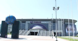 Kombank arena - Sportski bazar