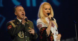Rat i mir - Tanja Andrijić i Sergej Putilin