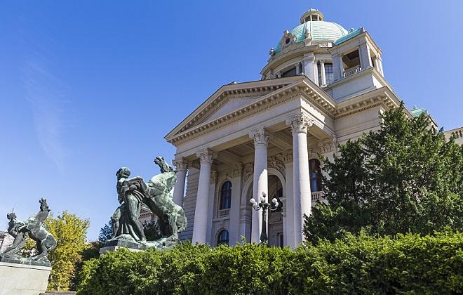 Razgledanje Beograda - Približimo institucije građanima