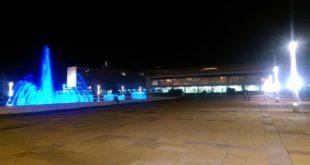 Palata Srbija - zgrada SIV-a